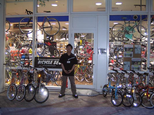 自転車店 自転車店 東京都中央区 : セオサイクル初石店